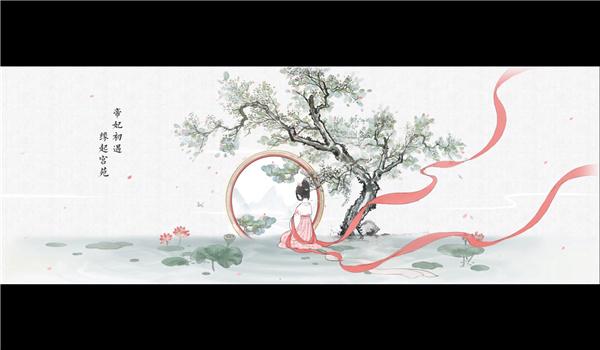 画境长恨歌怎么设置中文?画境长恨歌设置中文的方法