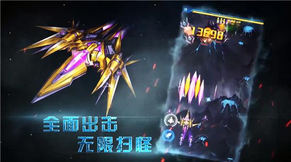 王牌机战游戏下载截图