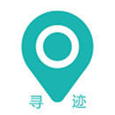 寻迹tracker app