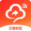 云享社区app