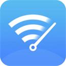 wifi提速下载