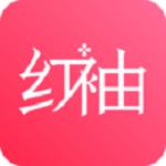 红袖读书免费版app下载