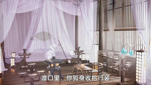 皇帝成长计划2如何提升招募大臣的几率