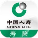 中国人寿寿险下载