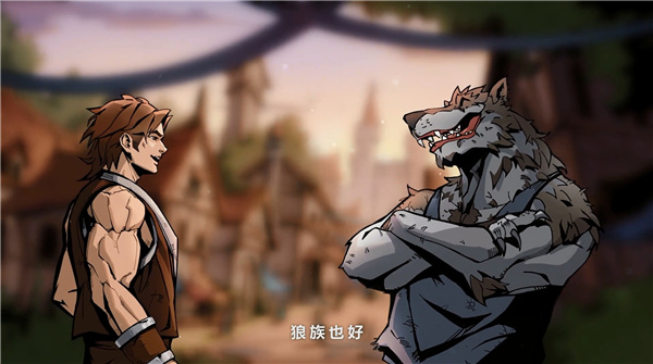 狼人对决游戏下载截图