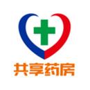 共享药房app