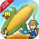 晴空农场物语下载苹果版