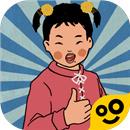 王蓝莓的幸福生活游戏下载