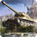 坦克世界闪击战网易版手游