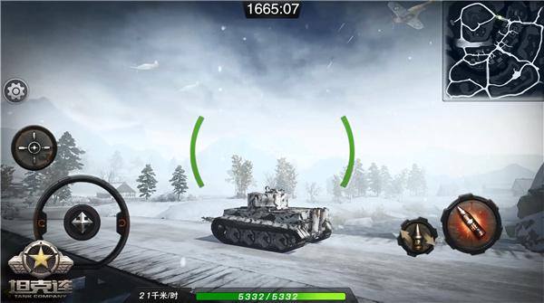 坦克连怎么切换账号?坦克连切换账号教程
