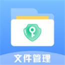 es文件管理器下载安装