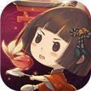 昭和盛夏祭典故事最新版下载