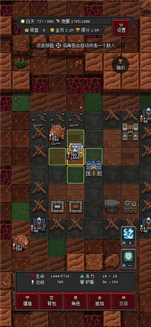 沙盒勇者怎么快速建造?沙盒勇者下载战场堡垒的快速构建