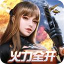终结战场手游网易版官网下载