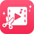 视频制作软件app