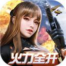 终结战场游戏下载安装