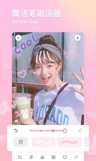 girlscam登录账号教程截图