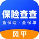 保险查查app下载