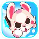 暴走兔子游戏下载