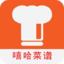 嘻哈菜谱app下载