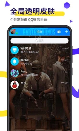 biu视频桌面苹果版下载截图