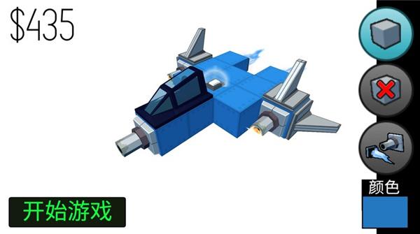 飞机制造者汉化版截图