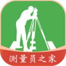 测量员app