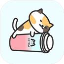 网红奶茶店免费下载