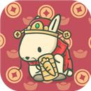 月兔历险记游戏下载