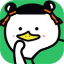 对鸭表情包制作app