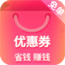 购物惠app正版下载