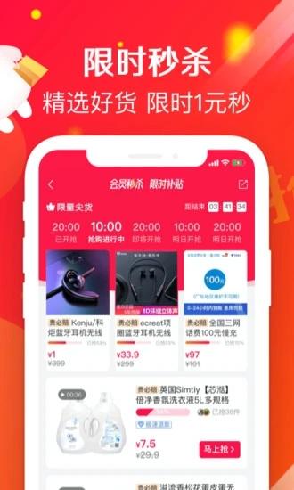 萌推app免费下载截图