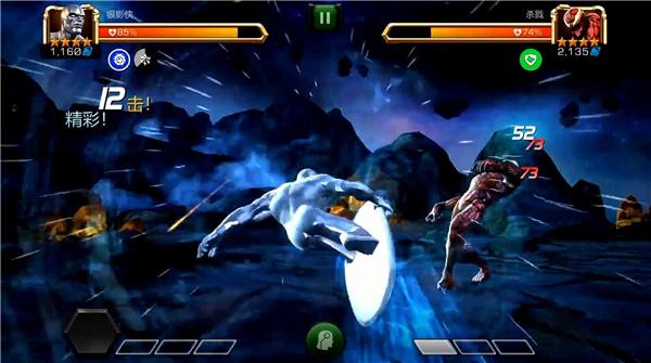 漫威超级争霸战无限水晶版截图