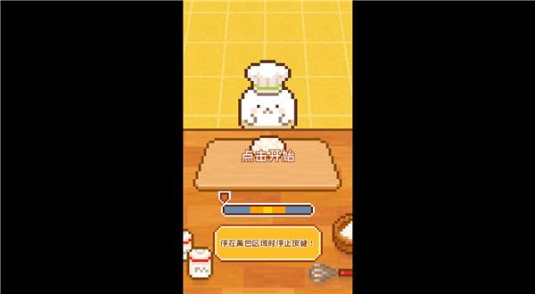 妖精面包房收集菜谱攻略