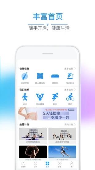 多锐app官方下载截图