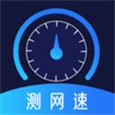 wifi增强app