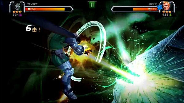 漫威超级争霸战手游下载安装截图