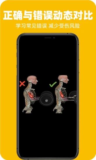 3Dfit官网手机下载截图