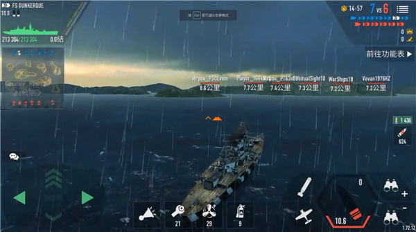 战舰激斗无限金币版截图