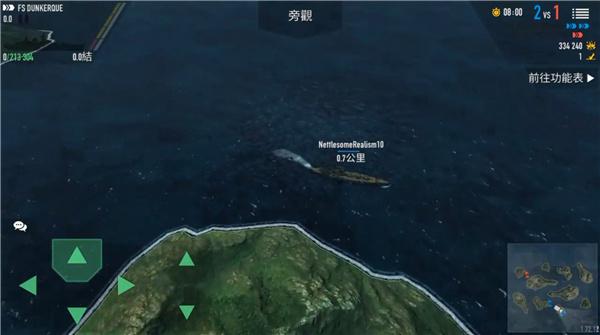 战舰激斗破解版无限火力截图