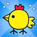 快乐小鸡游戏免费下载