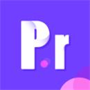 pr剪辑app