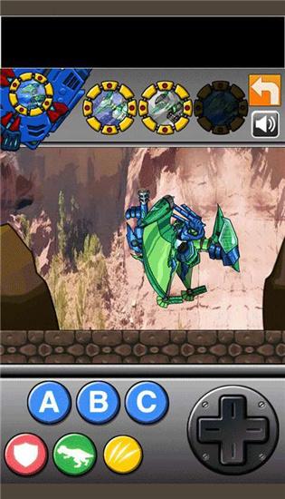 恐龙机甲变形记无限钻石金币破解版下载截图