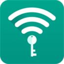 wifi密码助手下载