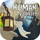 人类跌落梦境游戏下载手机版