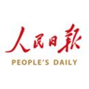 人民日报下载app