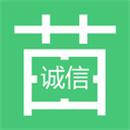 苗木人app