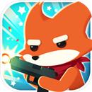 小动物之星游戏下载ios