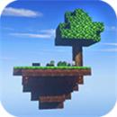 我的天空之岛游戏下载