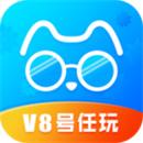 出租猫app下载